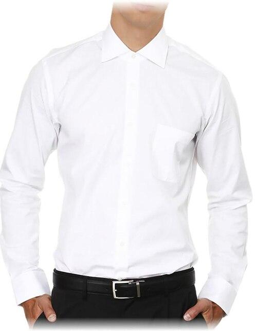 Camisa De Vestir Jbe Corte Slim Fit Cuello Francés Blanca